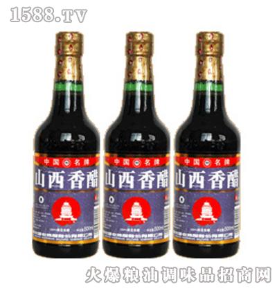 水塔500ml山西香醋