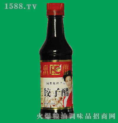 紫林瓶装饺子醋