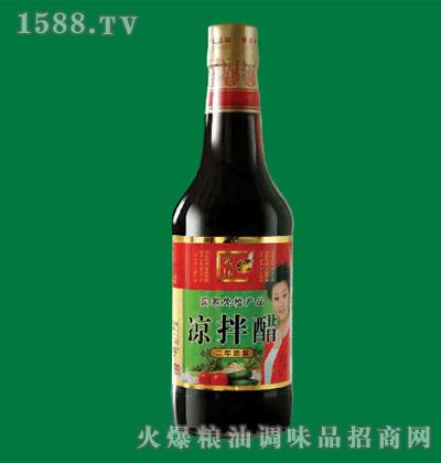 紫林凉拌醋