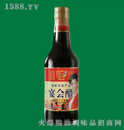 紫林宴会醋