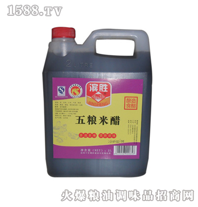 五粮米醋(壶装)