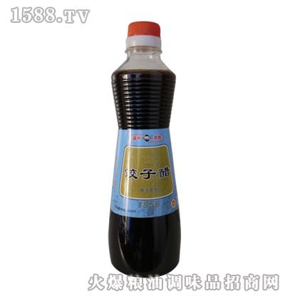 饺子醋(瓶装)
