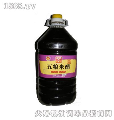 五粮米醋(桶装)