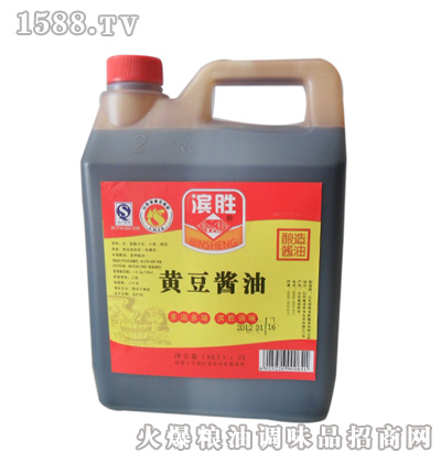 黄豆酱油(小壶)