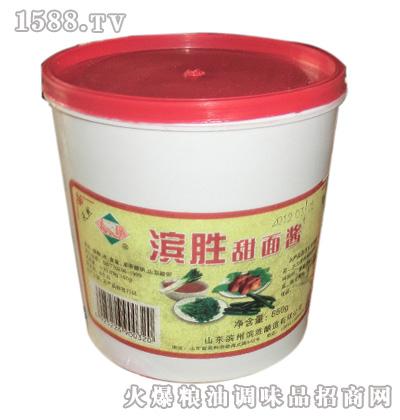 甜面酱(桶装)