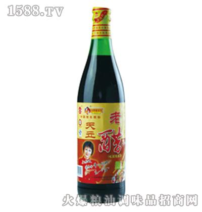 天立瓶醋620ml