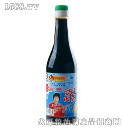 天立海鲜醋350ml