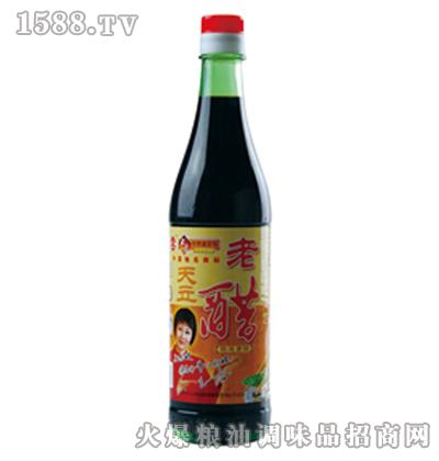 天立原瓶新签老醋420ml