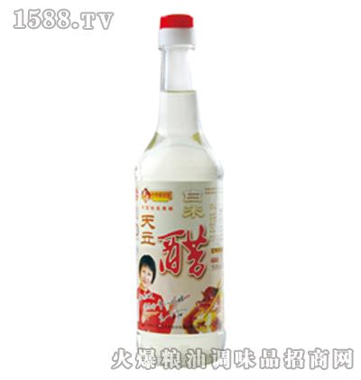 天立白米醋500ml