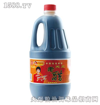 天立桶醋1.9L