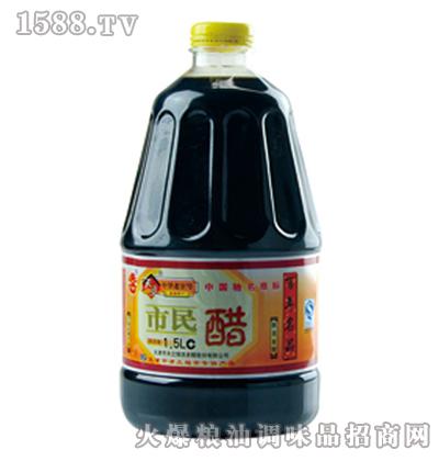 天立市民醋1.5L