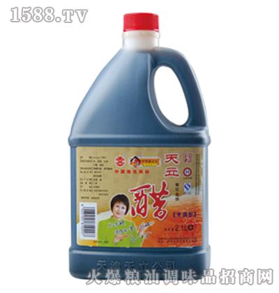天立桶醋(烹饪)2.1L