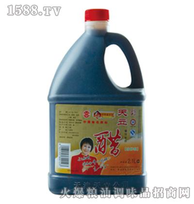 天立桶醋(凉拌)2.1L
