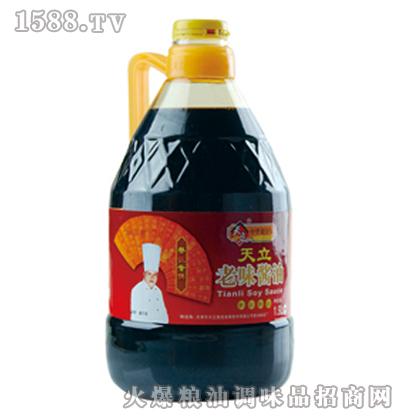 老味酱油1.9L