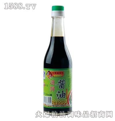 天立凉拌酱油350ml