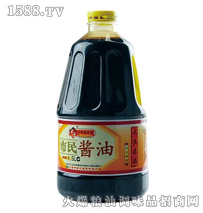 市民酱油1.5L