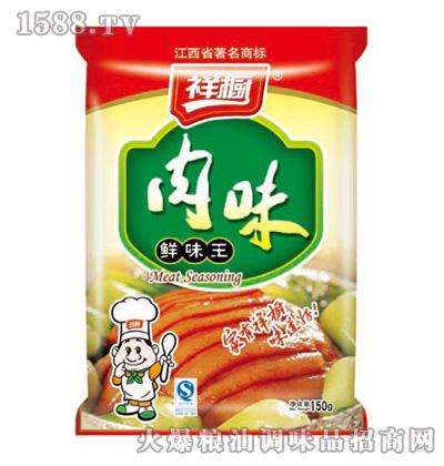 祥橱椒盐_祥橱调味品项目介绍祥橱调味品市场分析祥橱