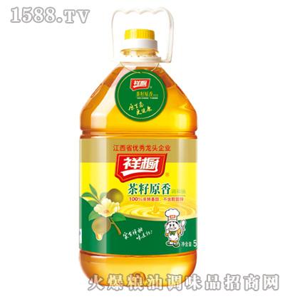 茶籽原香调和油
