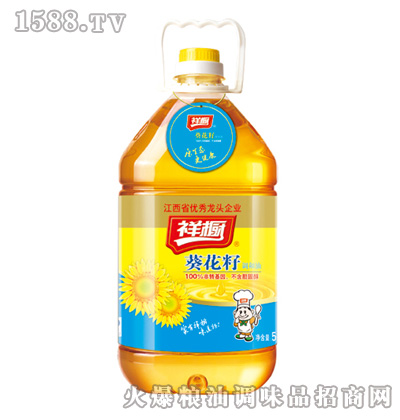 葵花籽调和油