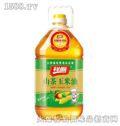 山茶玉米油