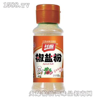 祥橱椒盐_100g椒盐粉江西省祥橱实业有限公司火爆粮油