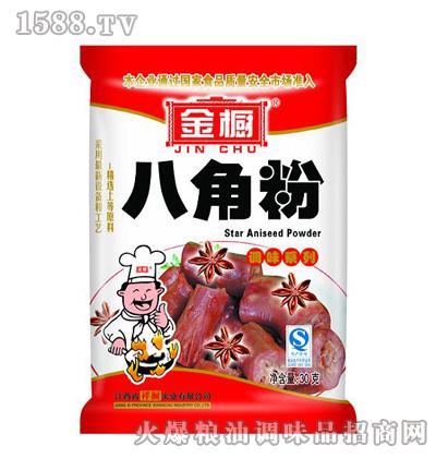 祥橱椒盐_联华易购OK卡调味料祥橱五香粉30g