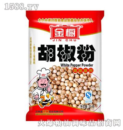 金橱30g胡椒粉