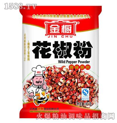 金橱30g花椒粉