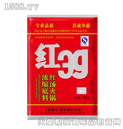 亿家红-红39红汤火锅浓缩底料150g