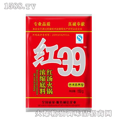 亿家红-红99红汤火锅特浓香辣型150g