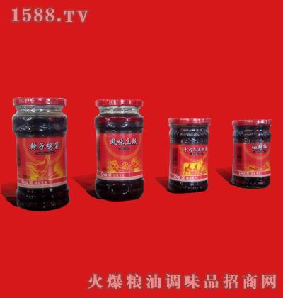 维品红系列产品