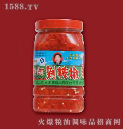中科天恩-鱼头剁椒