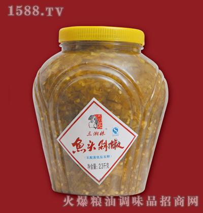 鱼头剁椒2.3kg