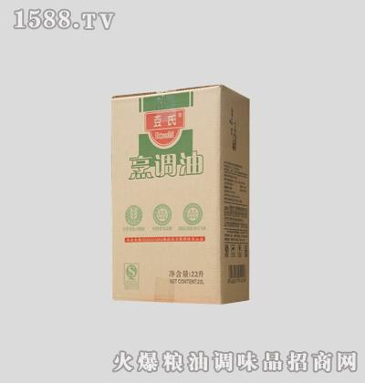 豆氏餐饮专用烹调油