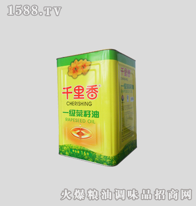千里香一级菜籽油16l