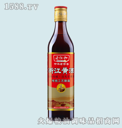 500ml浙江黄酒