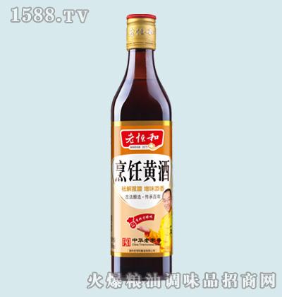 500ml烹饪黄酒