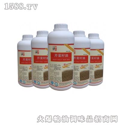 芹菜籽精油