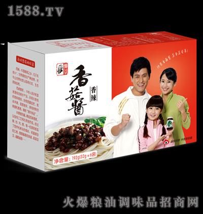 仲景香菇酱盒装(香辣)