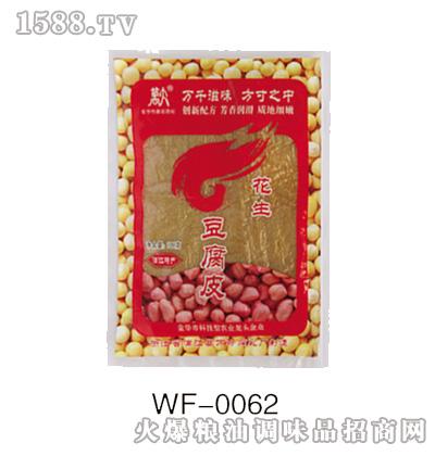 WF-0062_万方花生豆腐皮