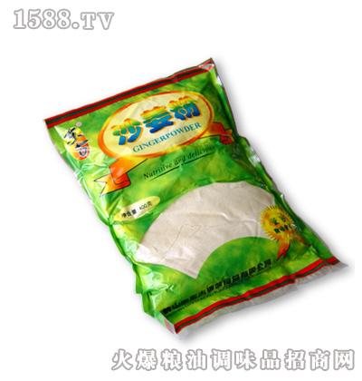 400g沙姜粉