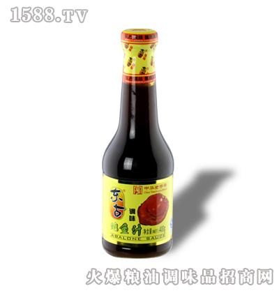400g鲍鱼汁
