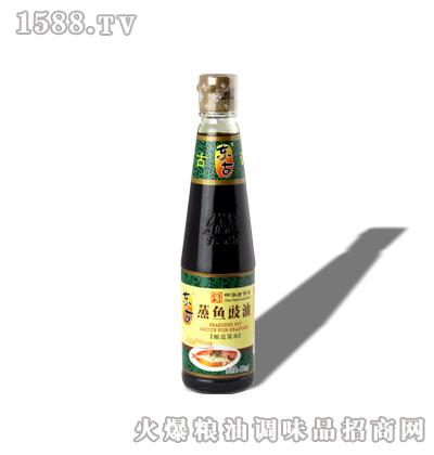 410ml蒸鱼豉油