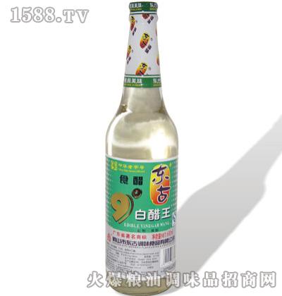 610ml-9°白醋王