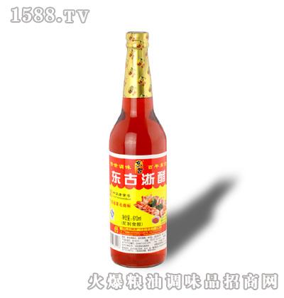 610ml东古浙醋