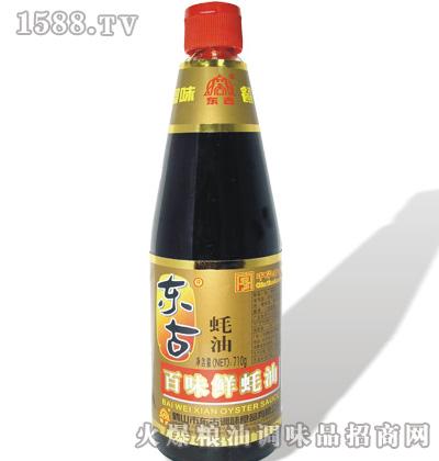 710g百味鲜蚝油