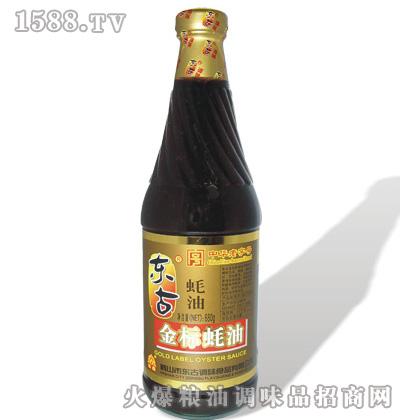 680g东古蚝油(福字)