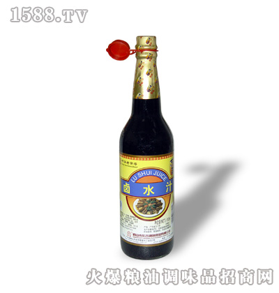 610ml卤水汁