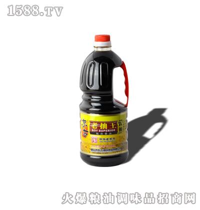 1.2L老抽王(三级)