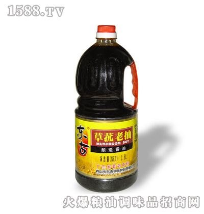 1.8L草菰老抽(三级)